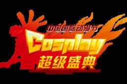 China cosplay